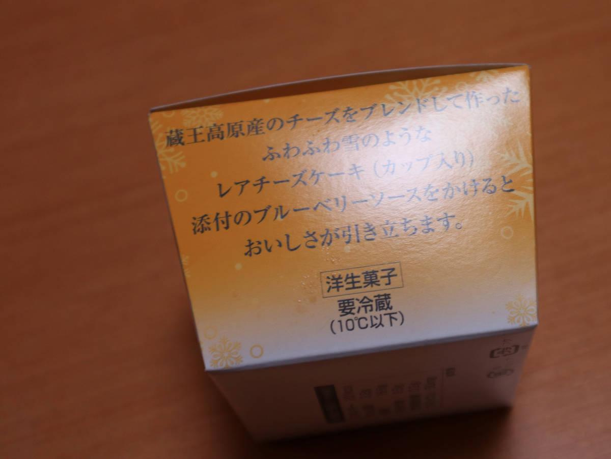f:id:taberunodaisuki:20201119103433j:plain