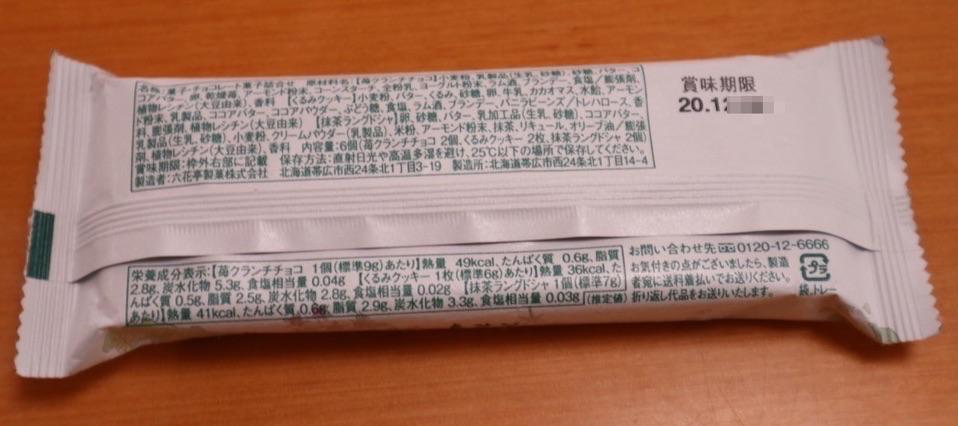 f:id:taberunodaisuki:20201213205917p:plain
