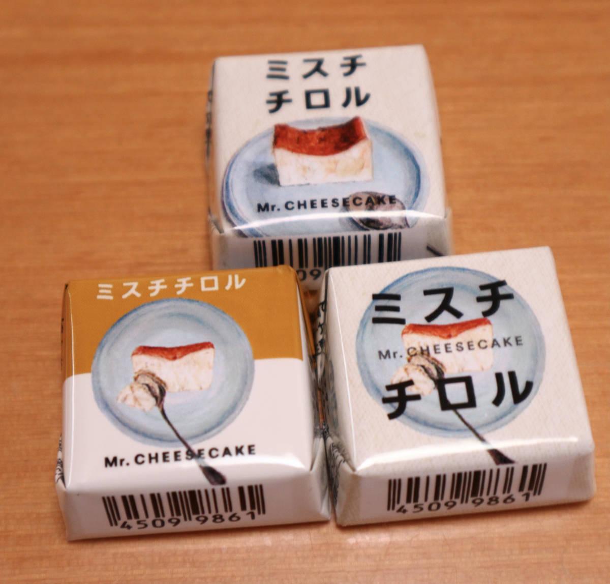 f:id:taberunodaisuki:20201219124424j:plain