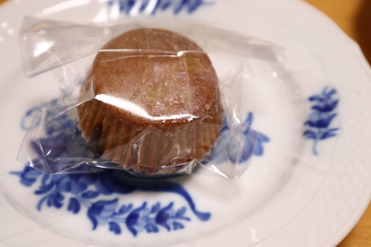 f:id:taberunodaisuki:20201220113520j:plain