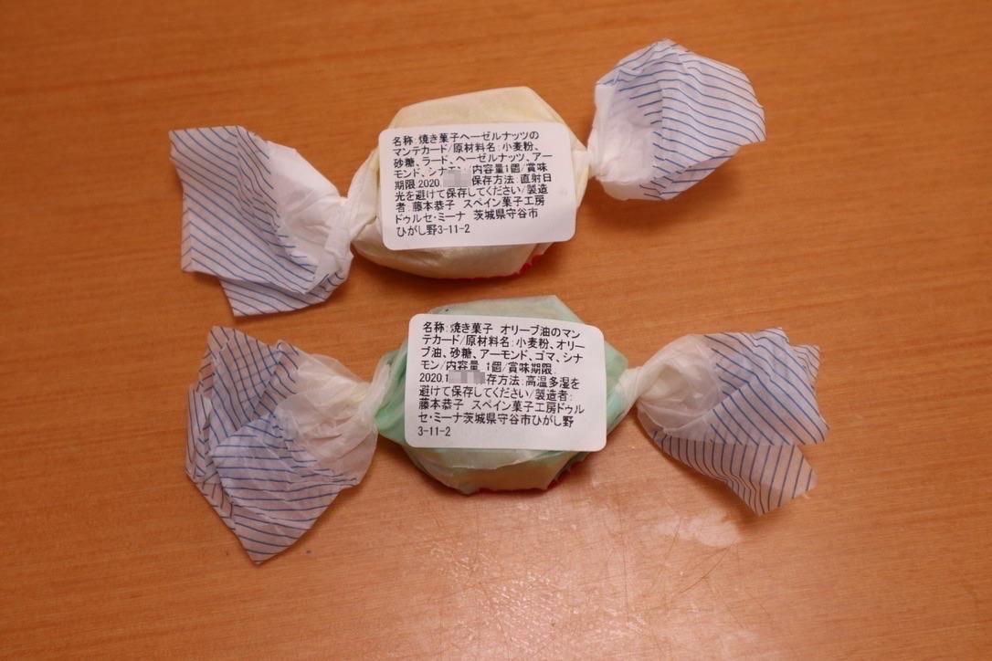 f:id:taberunodaisuki:20201220115935p:plain