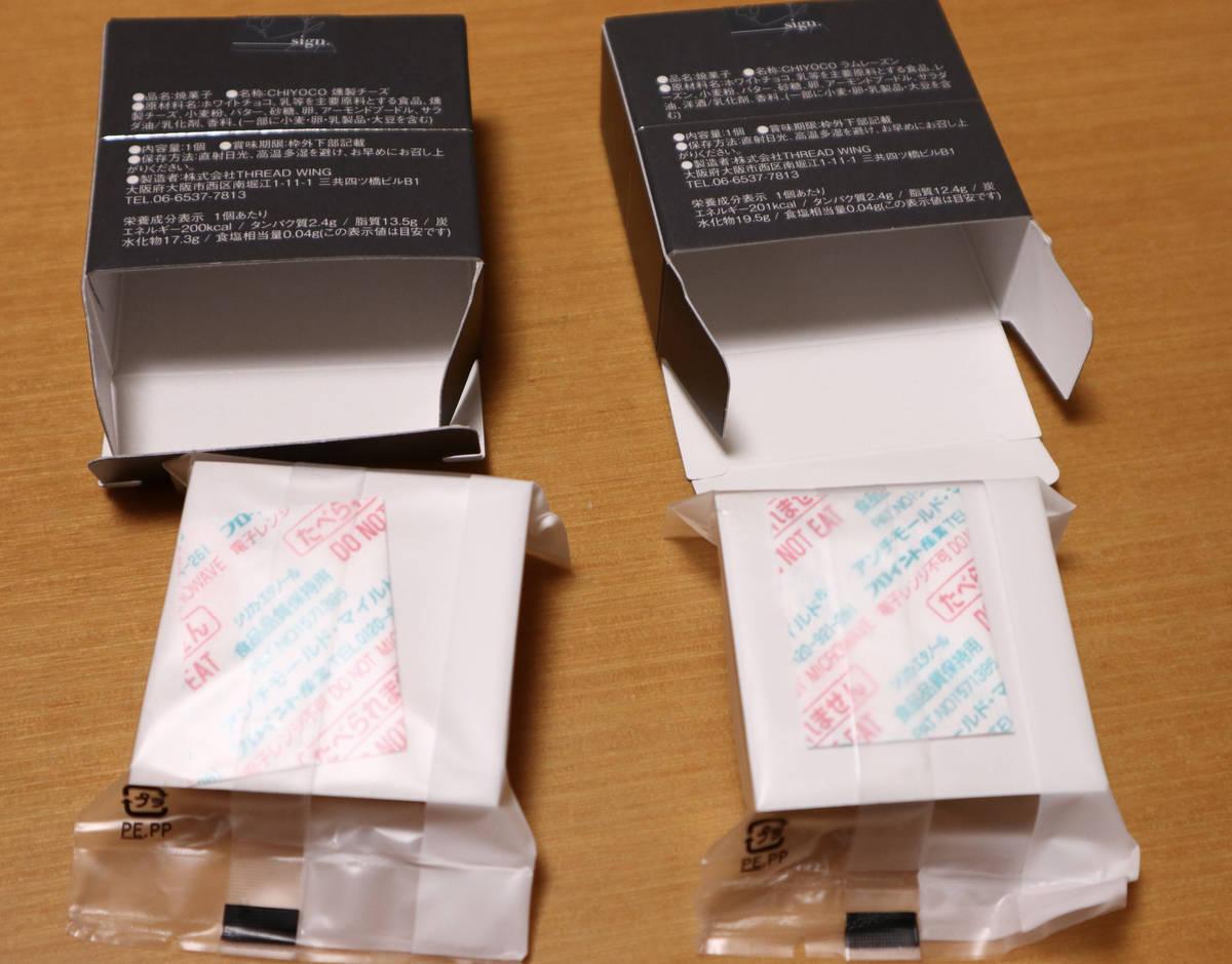 f:id:taberunodaisuki:20201222171921j:plain