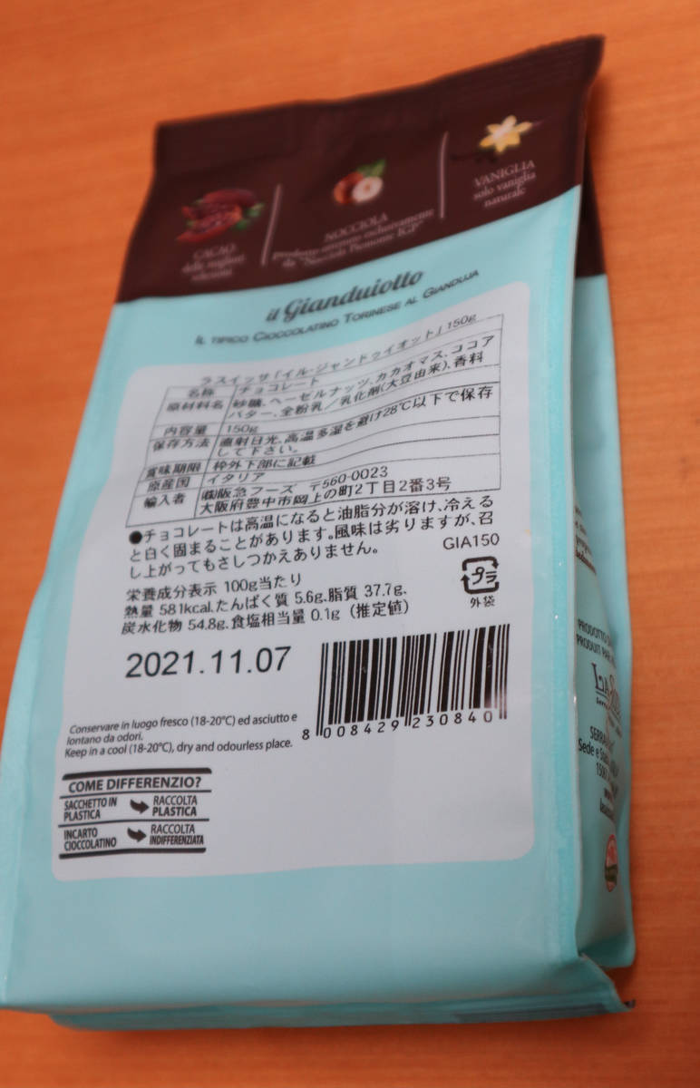f:id:taberunodaisuki:20210112121226j:plain
