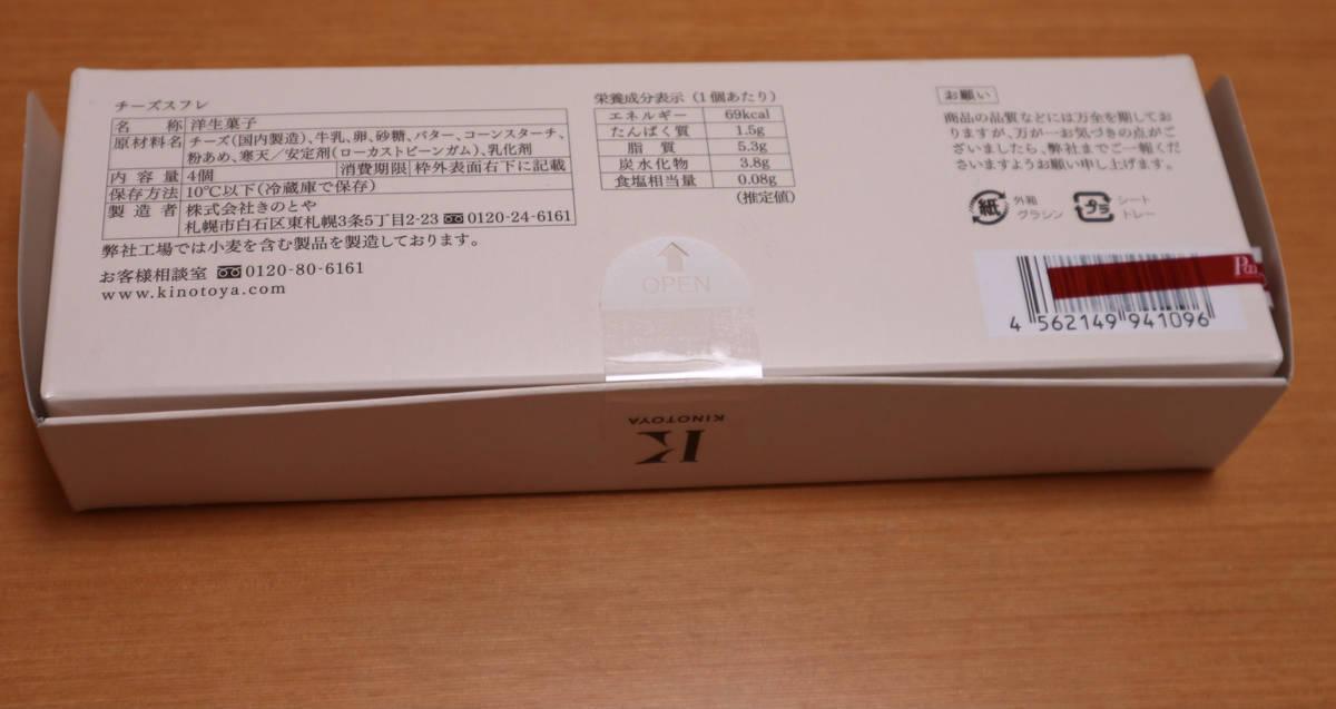 f:id:taberunodaisuki:20210124135944j:plain