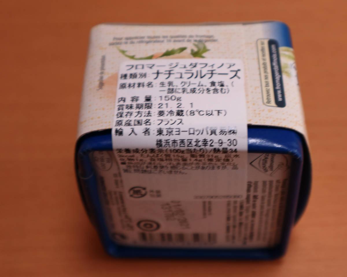 f:id:taberunodaisuki:20210202064119j:plain
