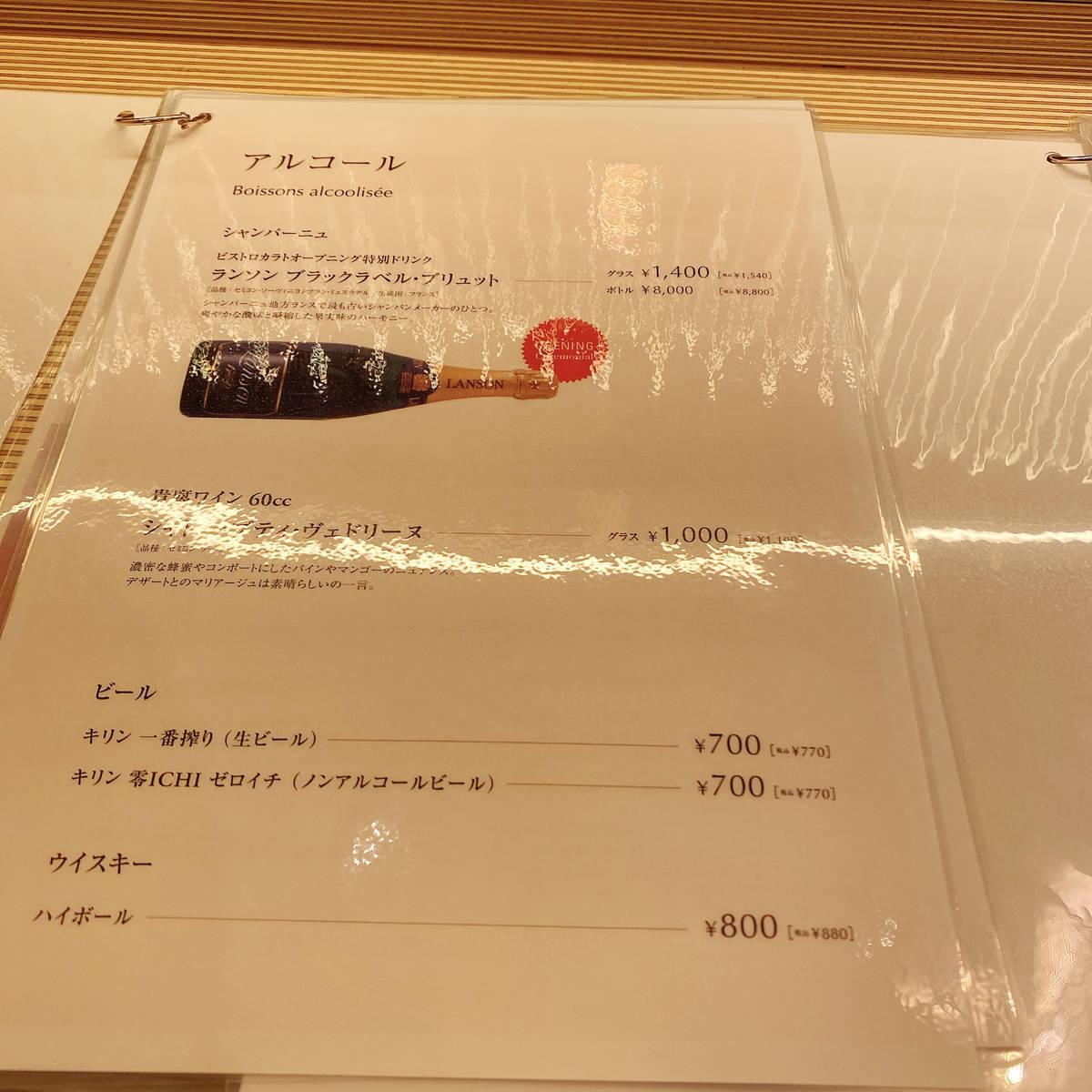 f:id:taberunodaisuki:20210223152608j:plain