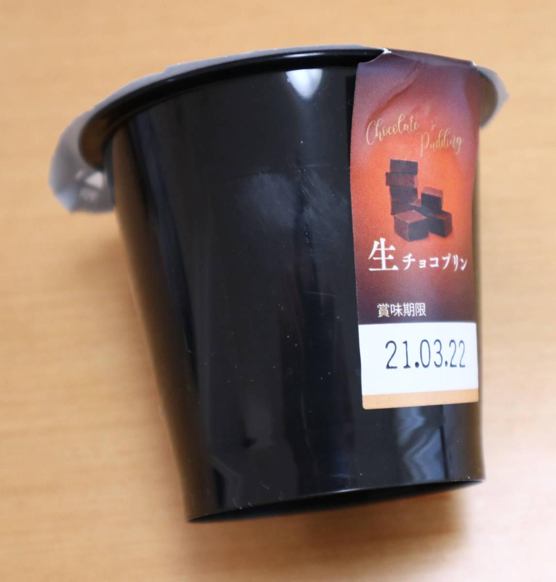 f:id:taberunodaisuki:20210313152922j:plain