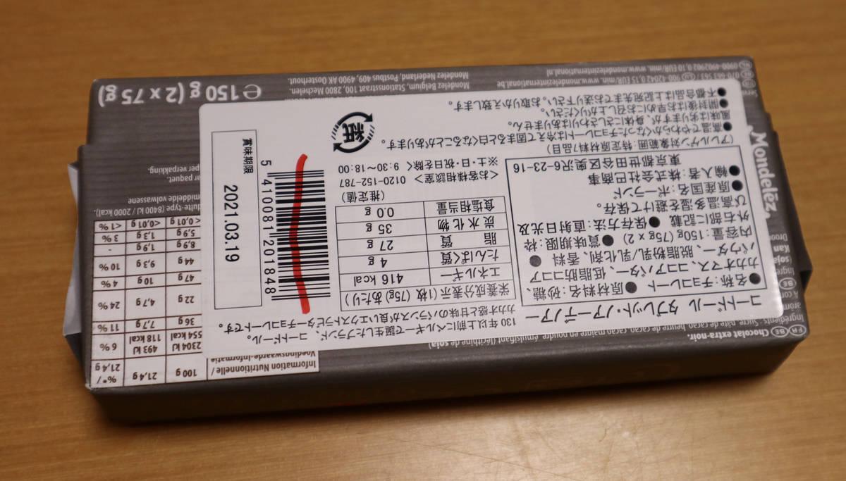 f:id:taberunodaisuki:20210404161235j:plain