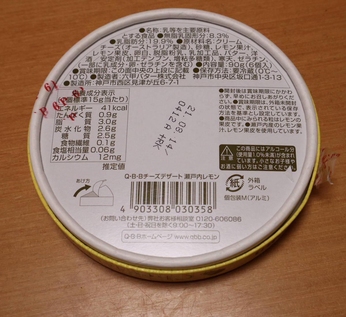 f:id:taberunodaisuki:20210411194323j:plain