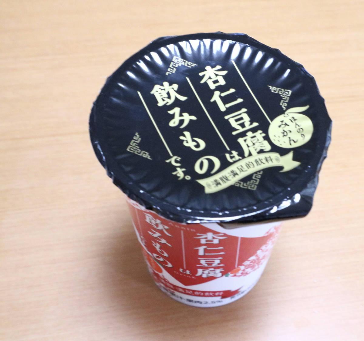 f:id:taberunodaisuki:20210427155318j:plain