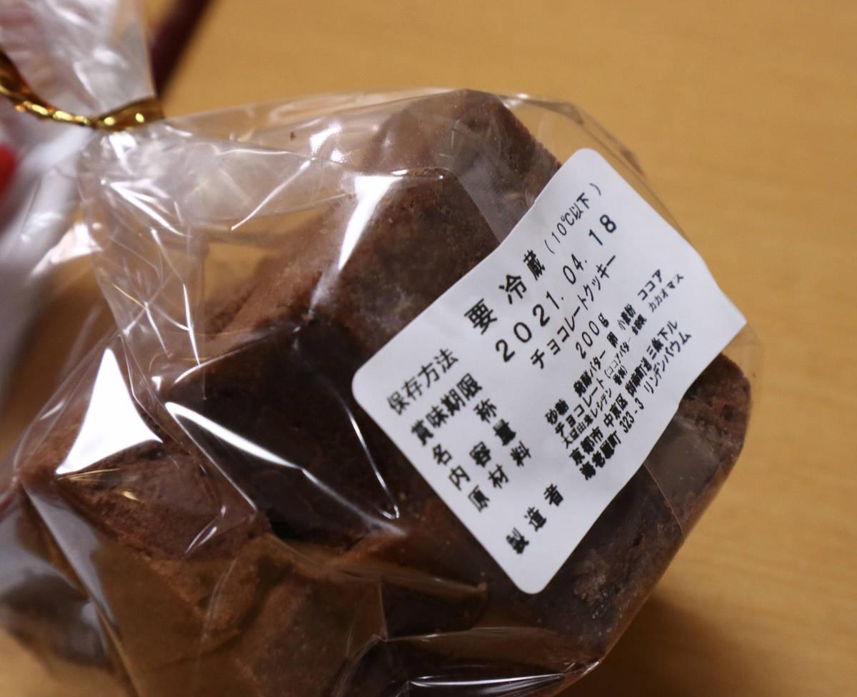 f:id:taberunodaisuki:20210427174159j:plain