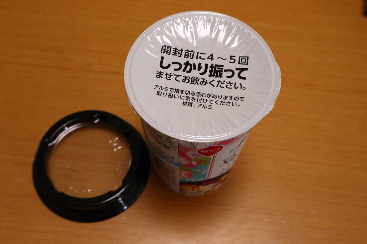 f:id:taberunodaisuki:20210427180418j:plain