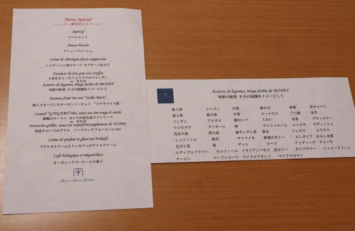 f:id:taberunodaisuki:20210505112159j:plain