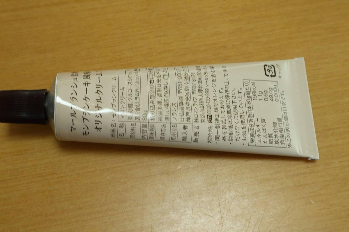 f:id:taberunodaisuki:20210627085831j:plain