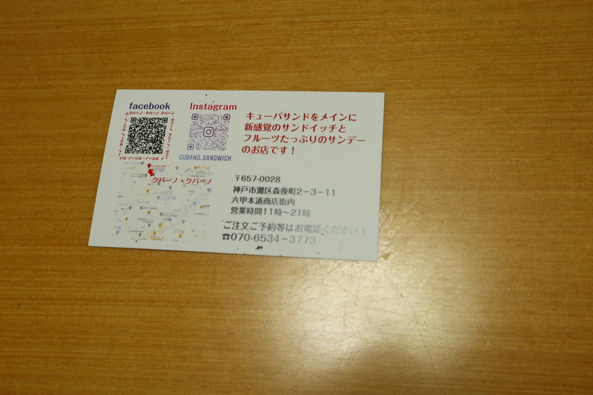 f:id:taberunodaisuki:20210724211006j:plain