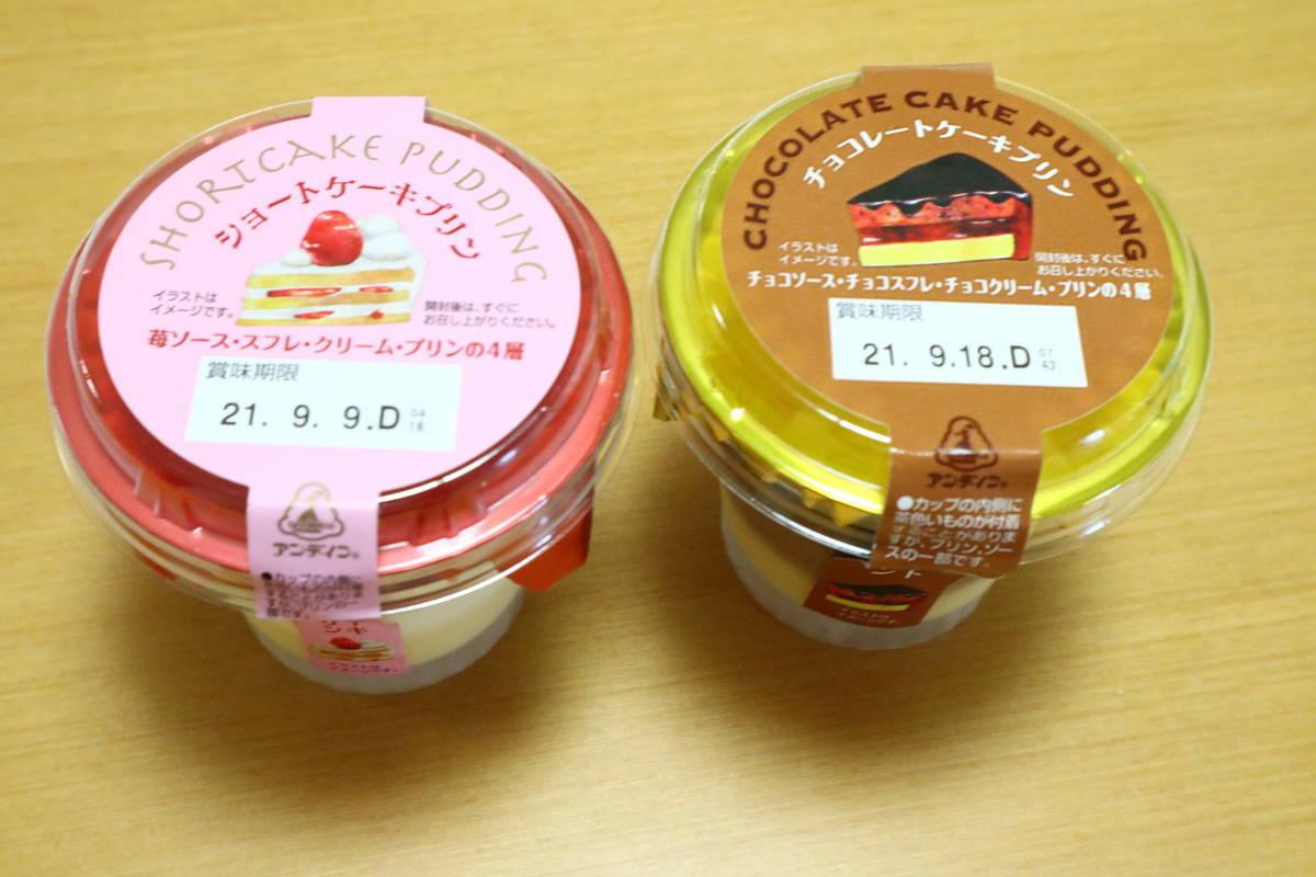 f:id:taberunodaisuki:20210911100727j:plain