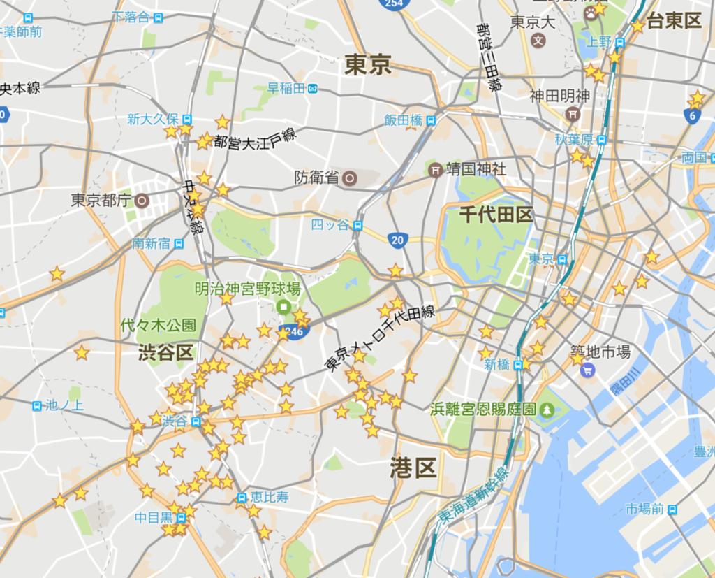 f:id:tabesaku:20170222162257p:plain