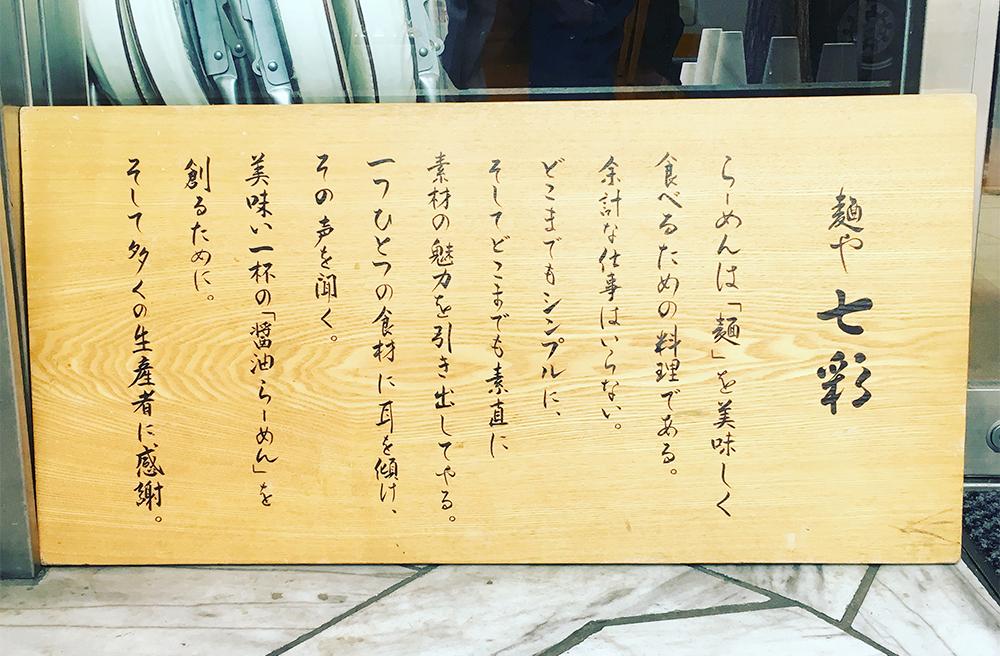 f:id:tabesaku:20170223100734j:plain