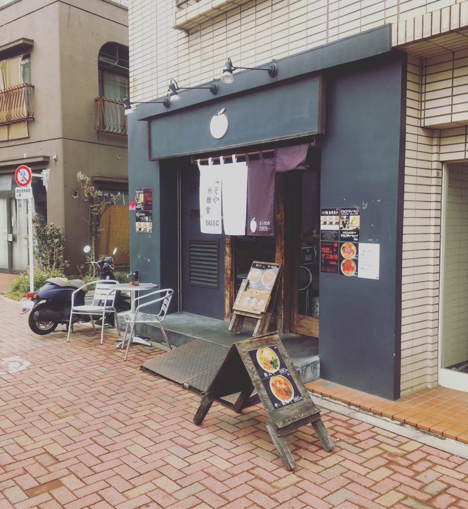 f:id:tabesaku:20170318091410j:plain