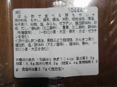 f:id:tabeteyasetai:20210620120235j:plain