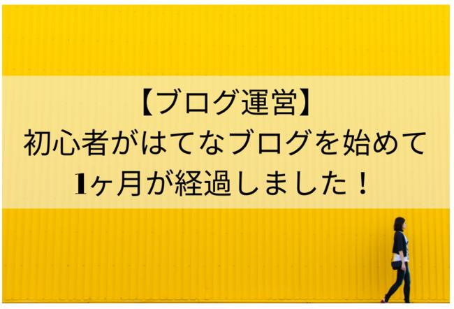 f:id:tabi-baro:20200630152626p:plain