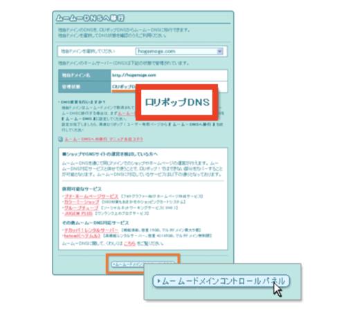f:id:tabi-baro:20200715124721p:plain