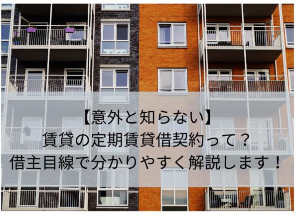f:id:tabi-baro:20200728120453p:plain