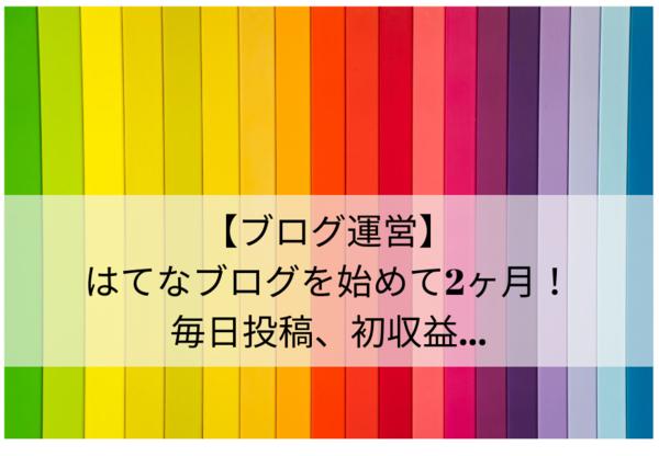 f:id:tabi-baro:20200729140332p:plain