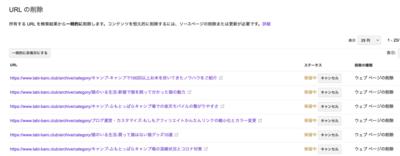 f:id:tabi-baro:20200807104945p:plain