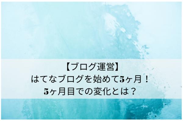 f:id:tabi-baro:20201030185459p:plain