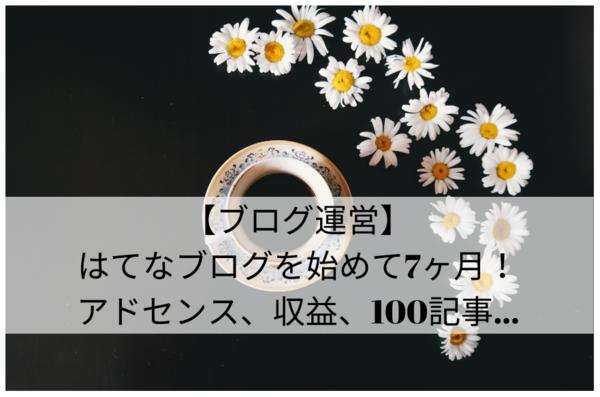f:id:tabi-baro:20210104133600p:plain