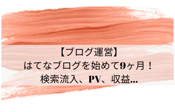 f:id:tabi-baro:20210304152943p:plain