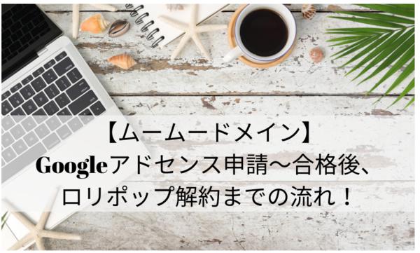 f:id:tabi-baro:20210319144609p:plain