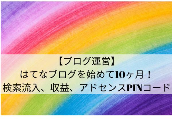 f:id:tabi-baro:20210410163023p:plain