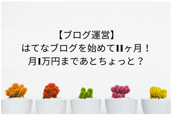 f:id:tabi-baro:20210509144612p:plain