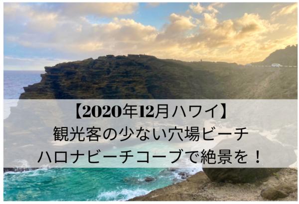 f:id:tabi-baro:20210525145905p:plain