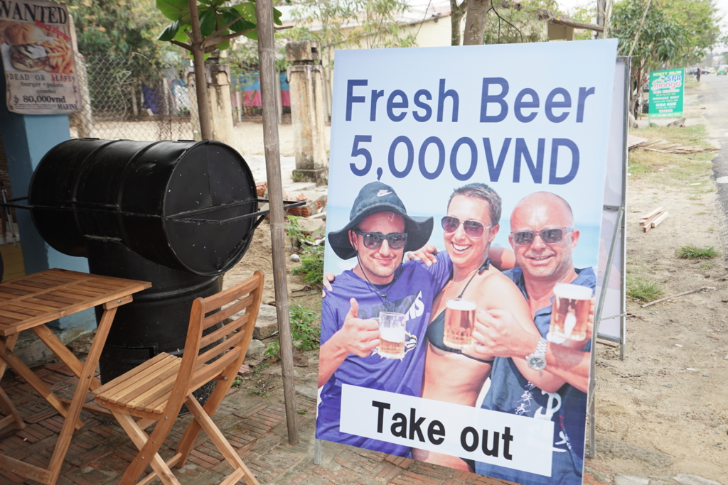 f:id:tabi-came:20160406173902j:plain