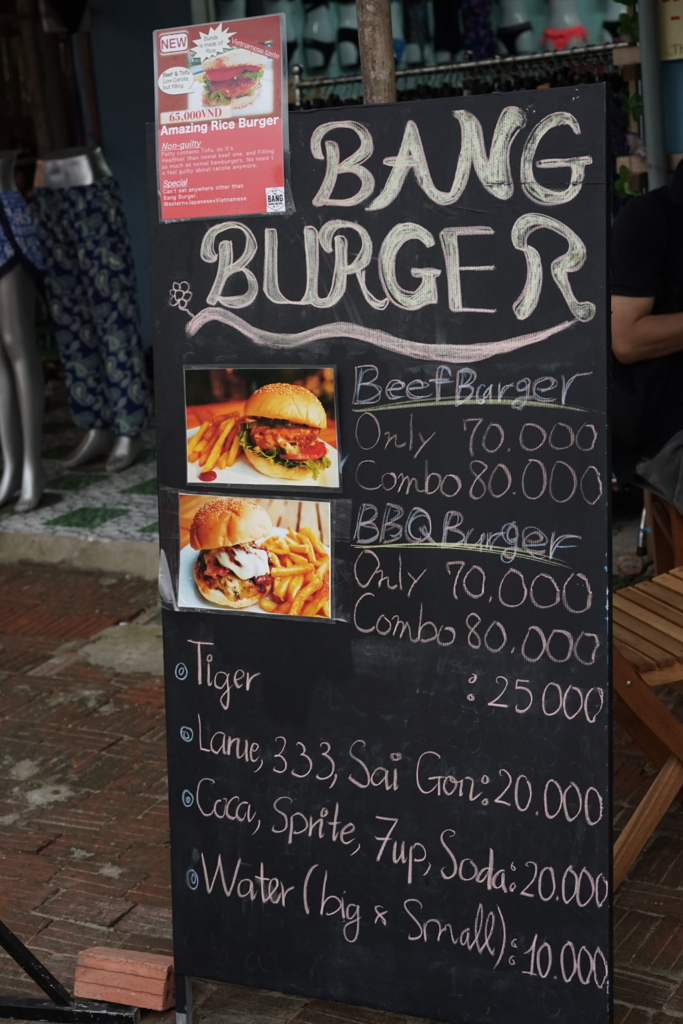 f:id:tabi-came:20160406173948j:plain