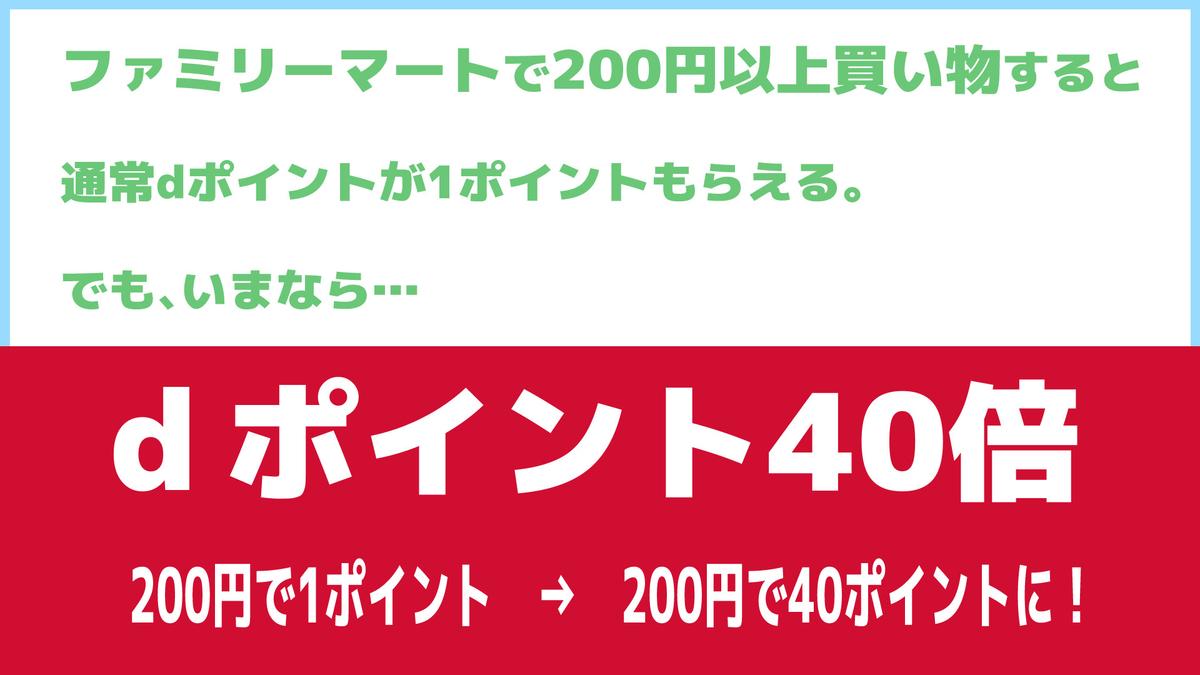 f:id:tabi-inu:20200129151029j:plain