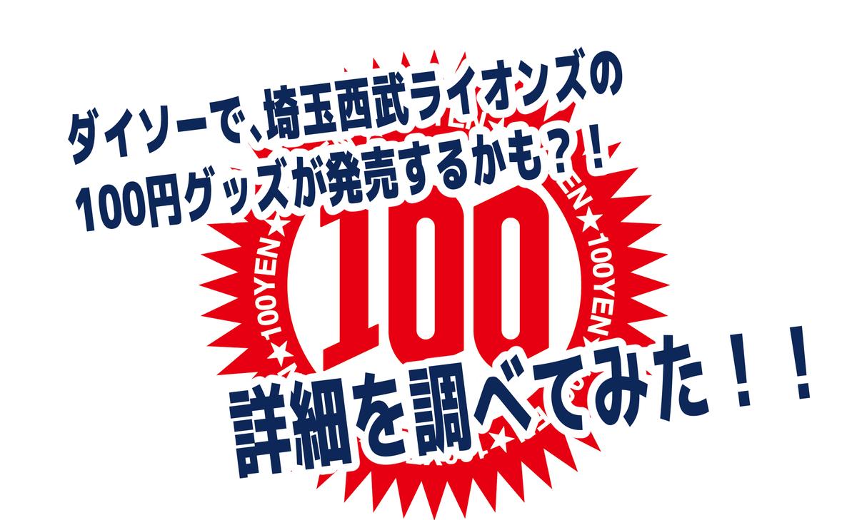 f:id:tabi-inu:20200203133536j:plain