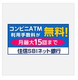 f:id:tabi-toratama:20170425205353p:plain