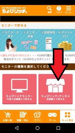f:id:tabi-toratama:20170426174821j:plain