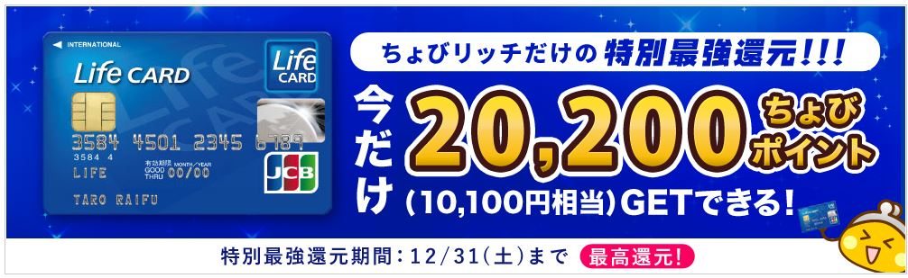 f:id:tabi-usagi:20161211151100j:plain