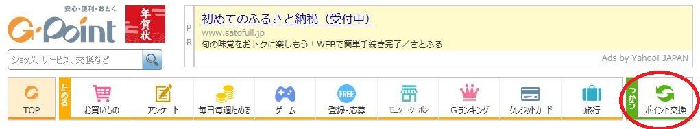 f:id:tabi-usagi:20161211161412j:plain