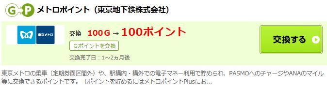 f:id:tabi-usagi:20161211161710j:plain