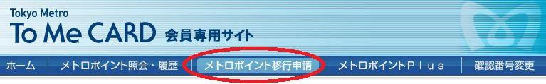 f:id:tabi-usagi:20161211223921j:plain