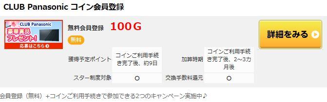 f:id:tabi-usagi:20161216221822j:plain