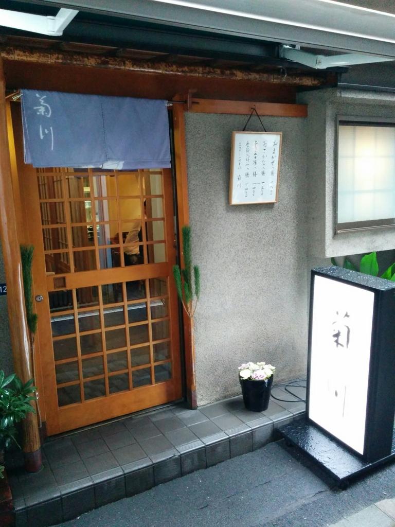 f:id:tabi-usagi:20161227232131j:plain