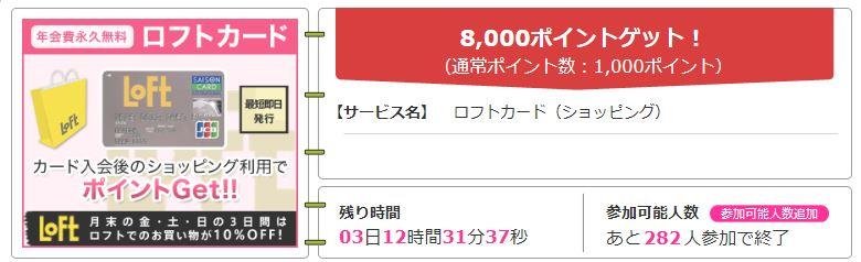 f:id:tabi-usagi:20170101233630j:plain