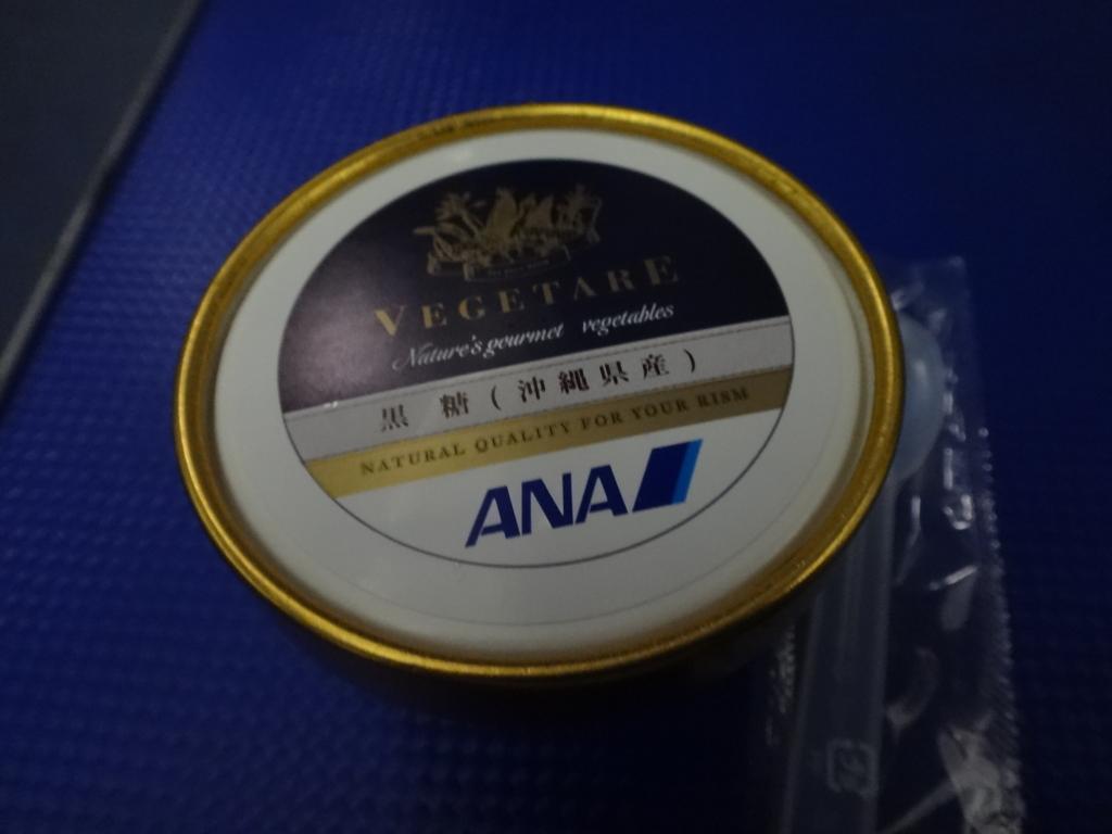 f:id:tabi-usagi:20170106205330j:plain